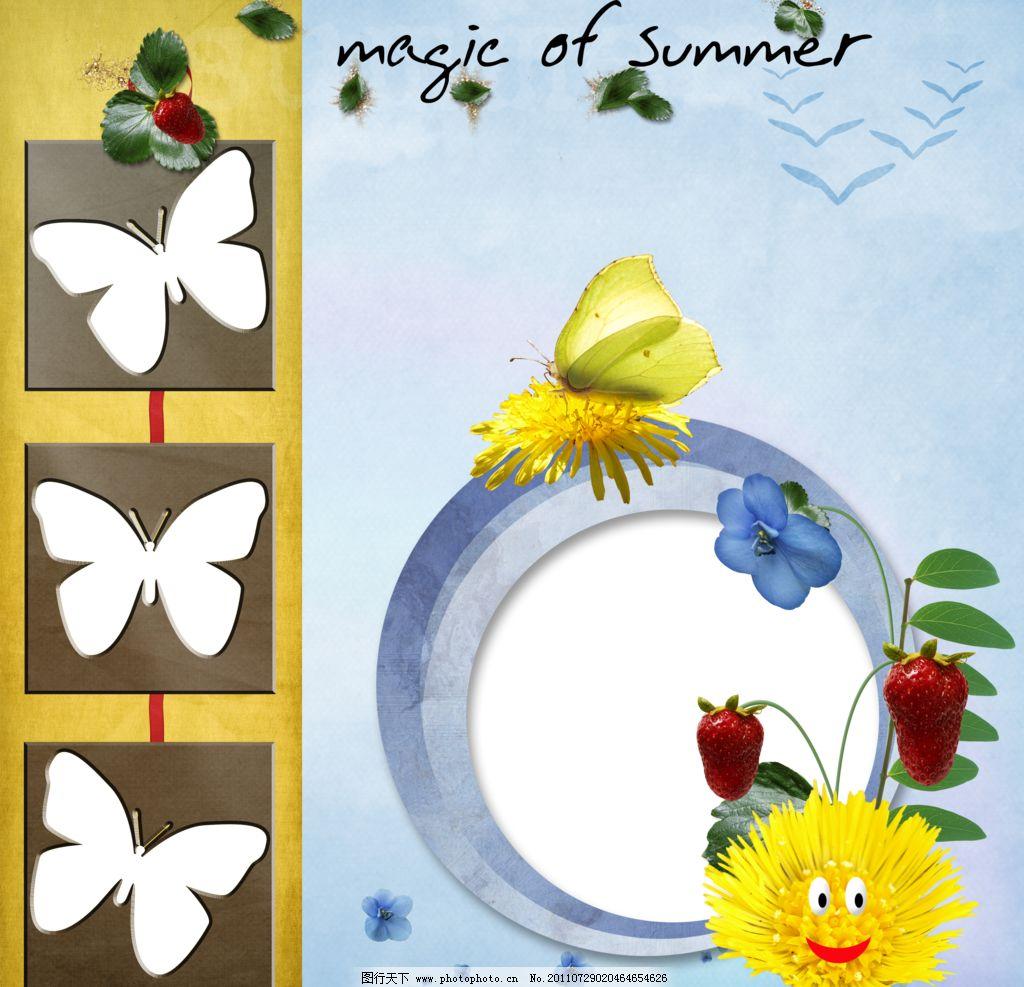 蝴蝶花朵草莓相框图片_边框相框_底纹边框_图行天下