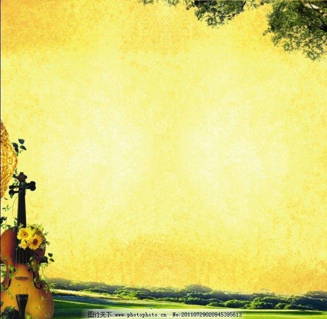 黄色背景图 黄色背景底图 幻灯片背景图片 照片背景图 图片素材