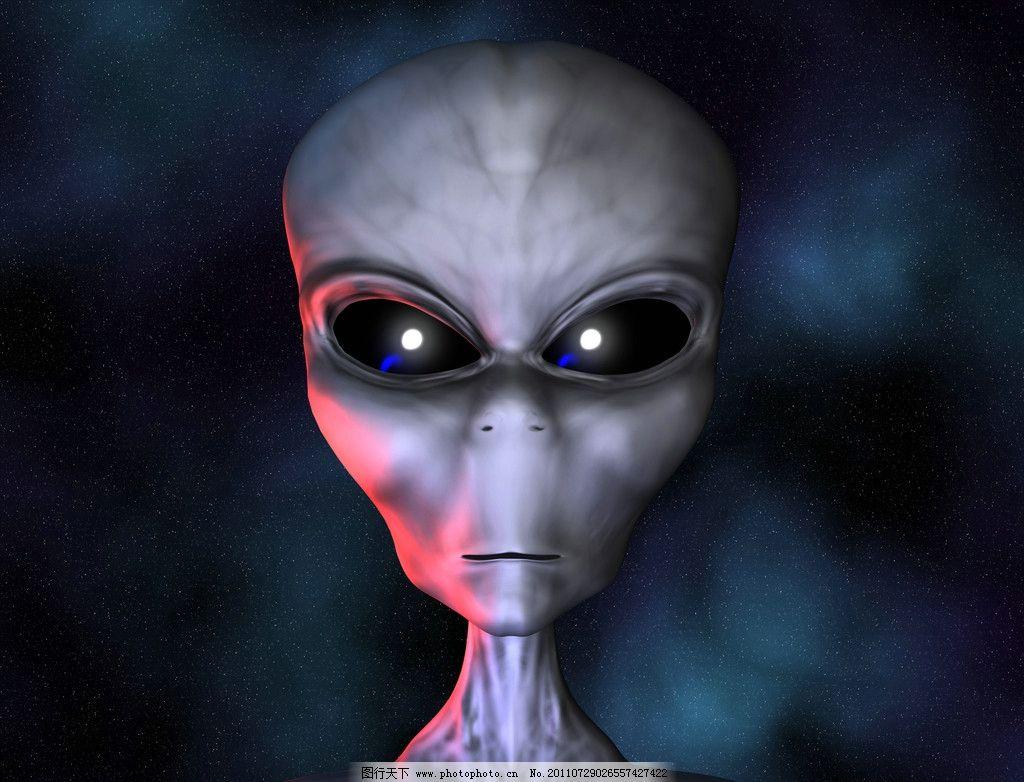 外星人科技