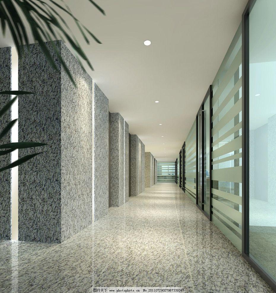 过道 走廊 植物 叶子 办公楼 办公效果图 高级写字楼 学校 磨砂玻璃