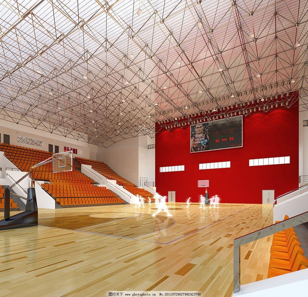 复合地板 钢结构 室内体育馆 电子屏幕 姚明 学校 学校效果图 体育馆