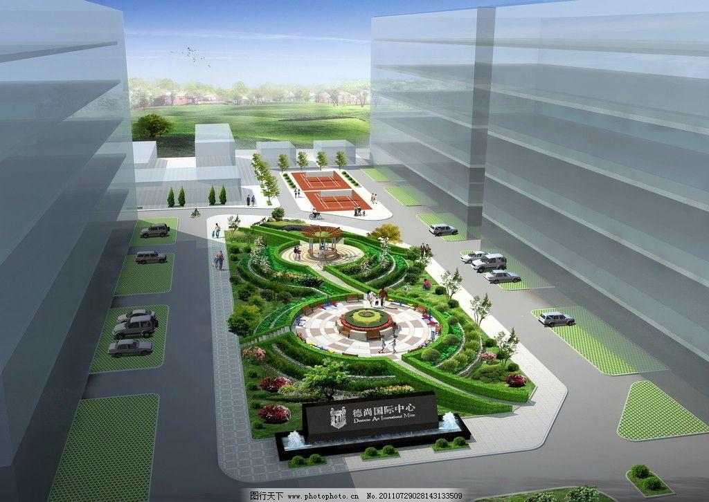 广场规划 小区规划 绿化 广场设计 景观设计 环境设计 设计 72dpi jpg