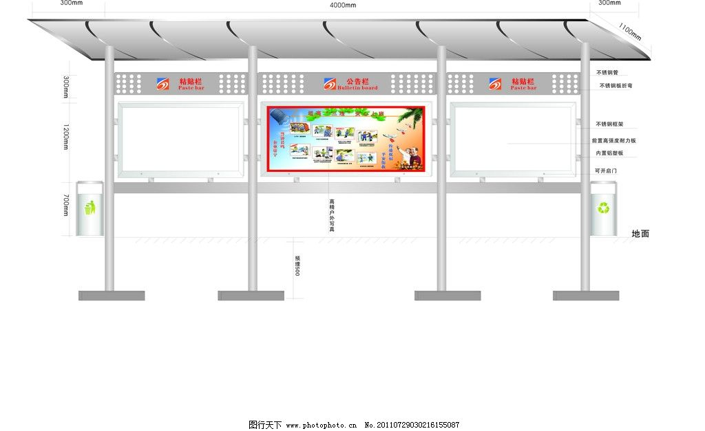 候车亭 不锈钢宣传栏 展板模板 广告设计 矢量