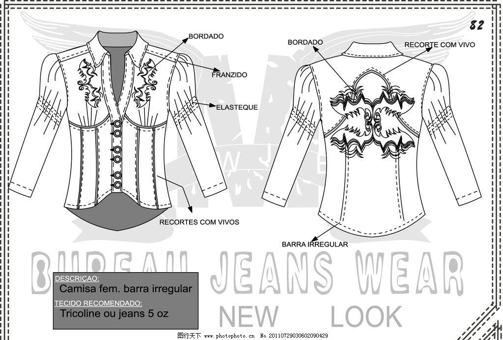 牛仔外套设计手稿图片_服装设计_广告设计_图行天下