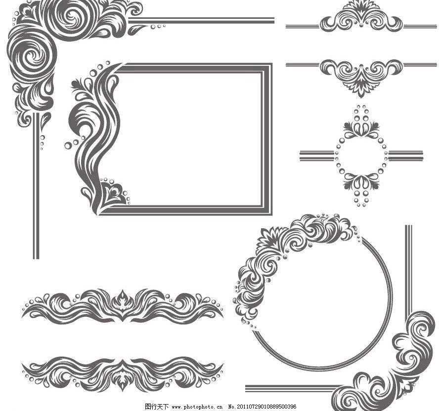 古典花纹欧式花纹花边框模板下载 古典花纹欧式花纹花边框 古典花纹