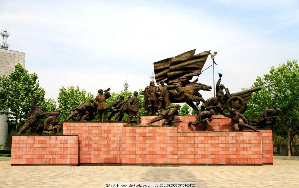 八路军 吹号 冲锋 蓝天 白云 绿树 树叶 墙砖 地砖 地面 建筑雕塑
