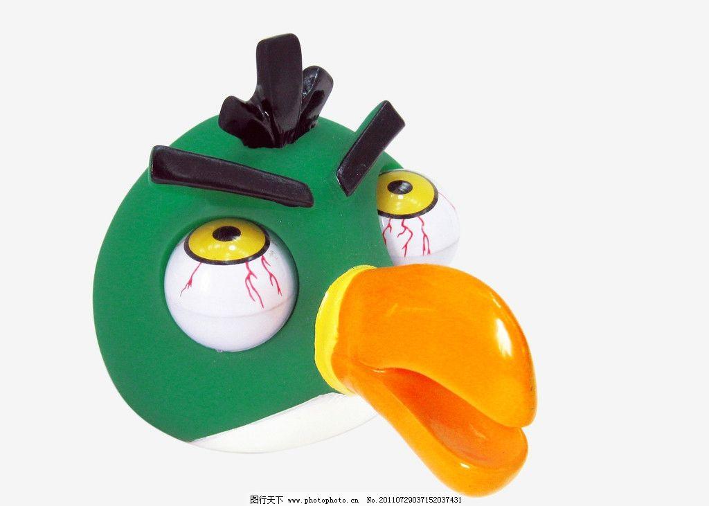 愤怒的小鸟 绿鸟 大眼睛 爆眼 大嘴巴 玩具 孩子最爱 游戏 卡通