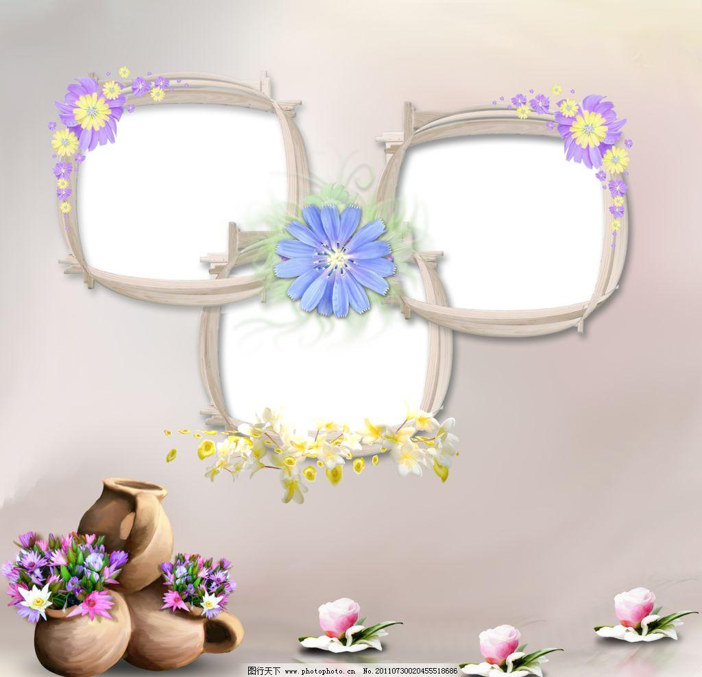 节日相框 漂亮相框 儿童模板 儿童相框 底片模板 装饰框 照片模板