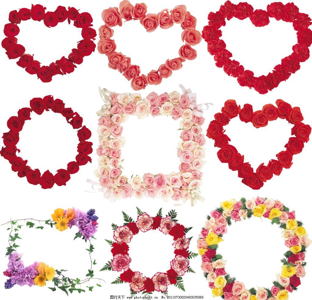 相框 心形相框 花朵 康乃馨相框 红玫瑰 黄玫瑰 粉玫瑰 玫瑰相框 边框
