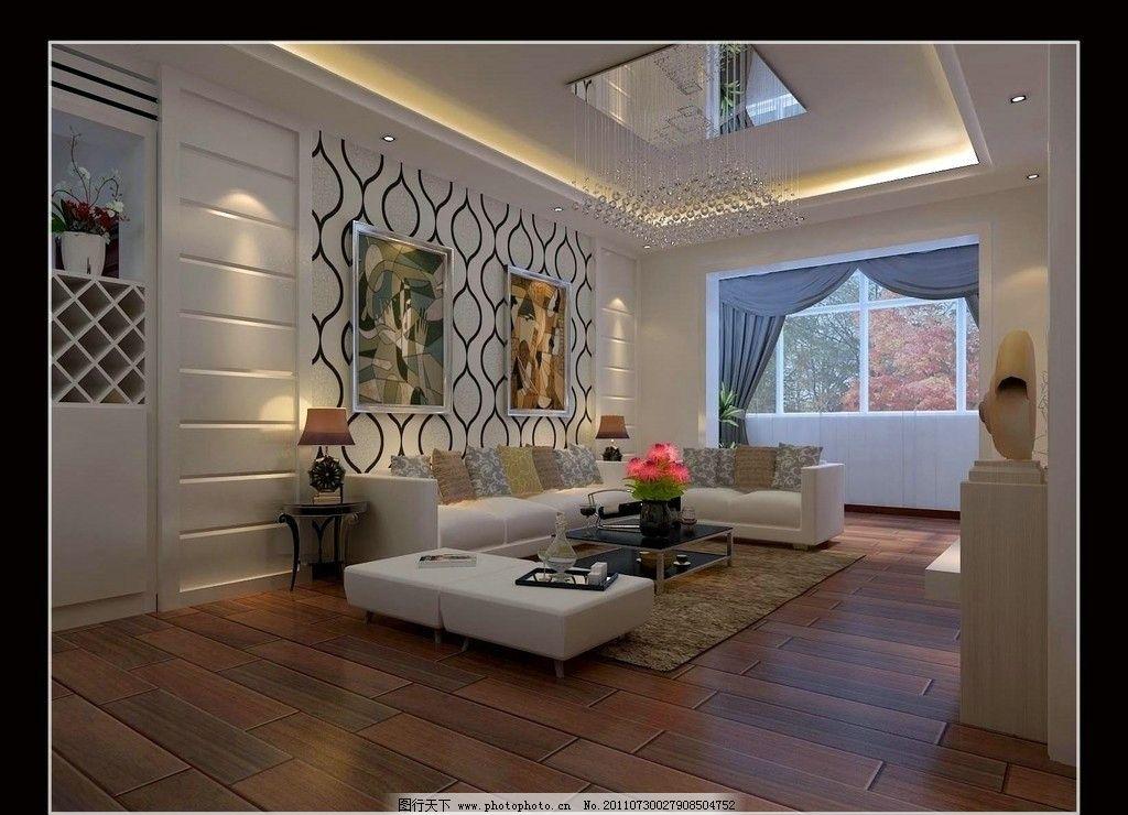 客厅效果图 室内效果图           大厅效果图 背景墙 吊顶 室内设计