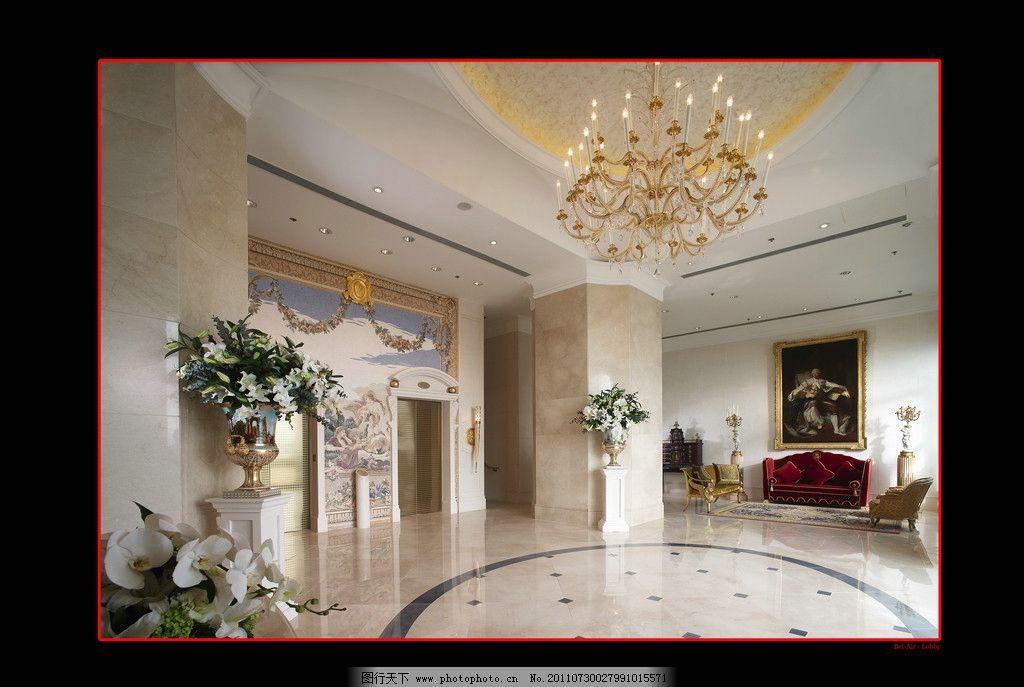 酒店大堂 壁画 水晶灯 瓷砖 优雅的设计 椅子 沙发 天花