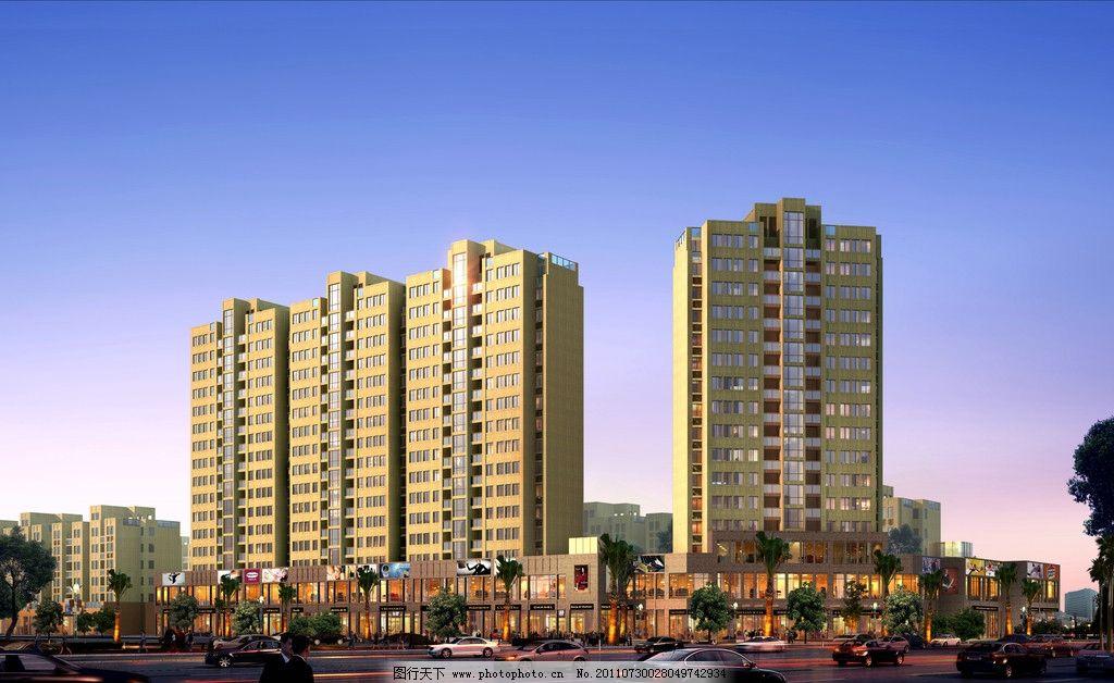 房地产效果图 小区效果图 小高层 住宅楼 城市街区 建筑设计 环境设计