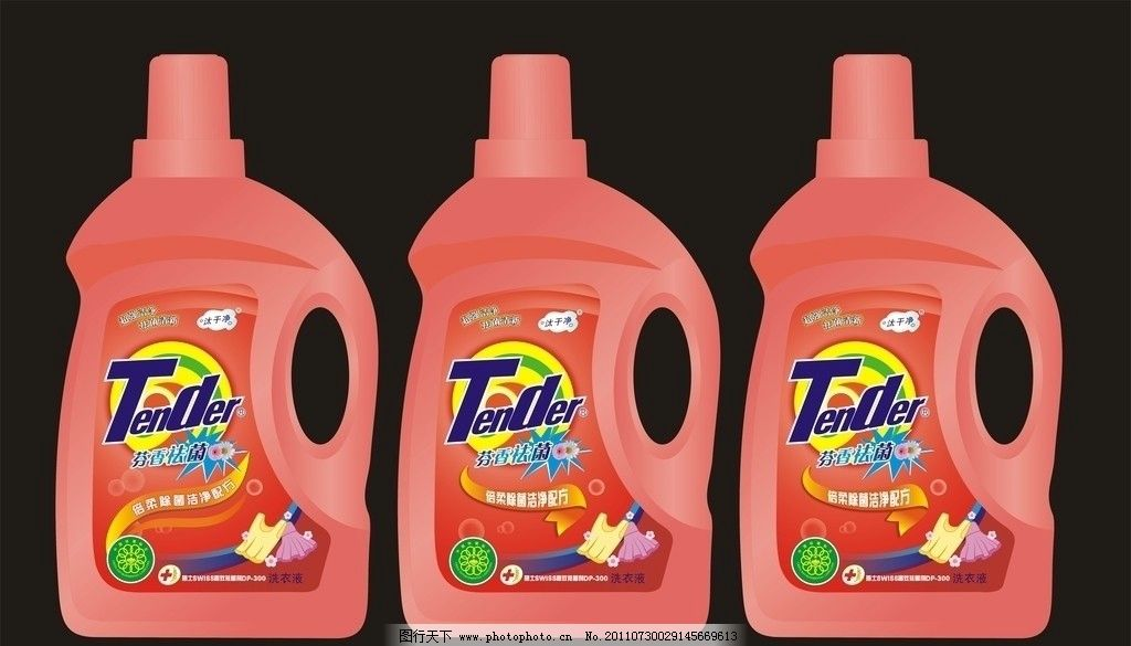洗衣液 布 底纹 红色 效果 矢量素材 瓶子 光射 图标 衣服
