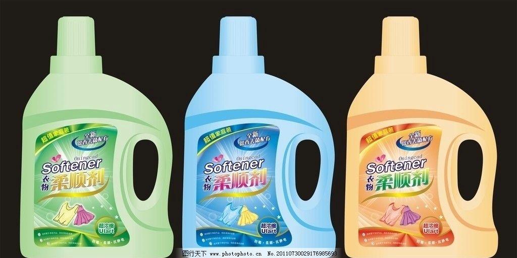 洗衣液 液衣液 包装设计 洗衣液设计 绿色 蓝色 橙色 矢量衣服 清新