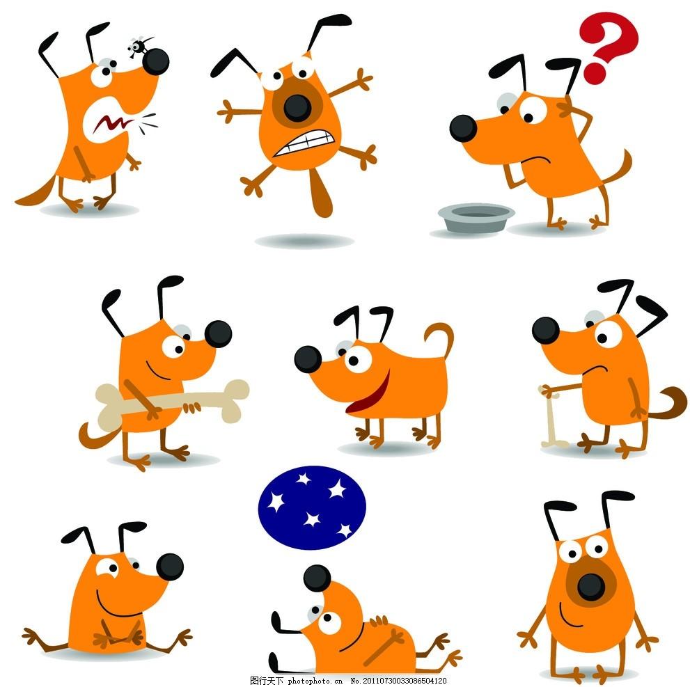 可爱卡通狗 卡通 可爱小狗 骨头 食盆 星星 卡通动物 psd素材 其他