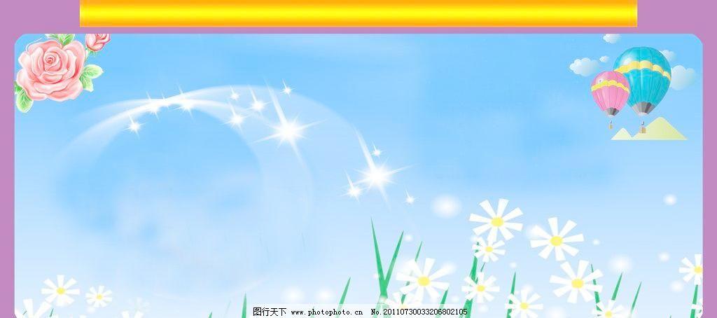 企业展板 背景 草 底纹背景 底纹边框 广告设计 广告设计模板