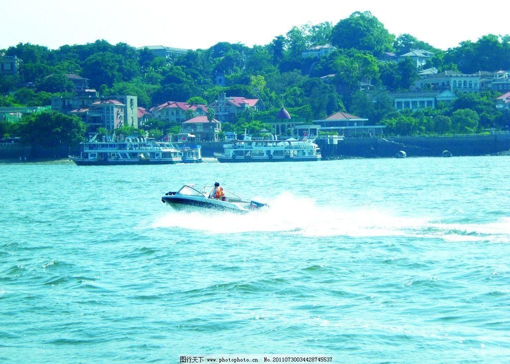 鼓浪屿 厦门 轮渡码头 大海 海水 风景 坐船 山水风景 自然景观 摄影