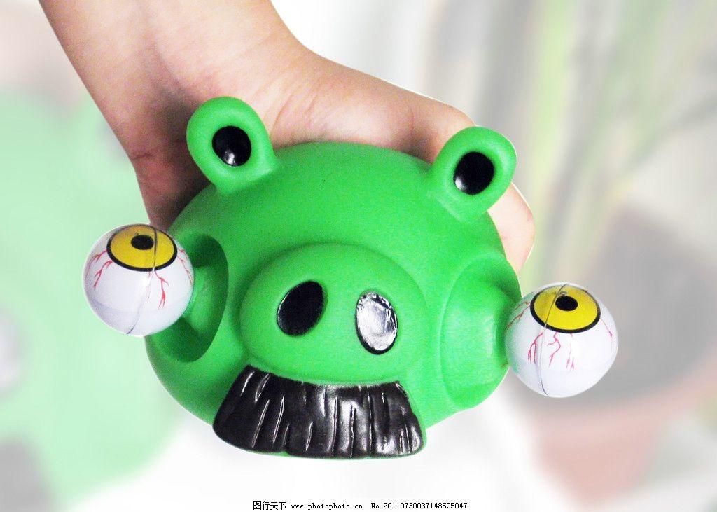 愤怒的小鸟 猪 瞪眼 表情 可爱 可笑 爆眼 图片素材 手 胡子 娱乐休闲