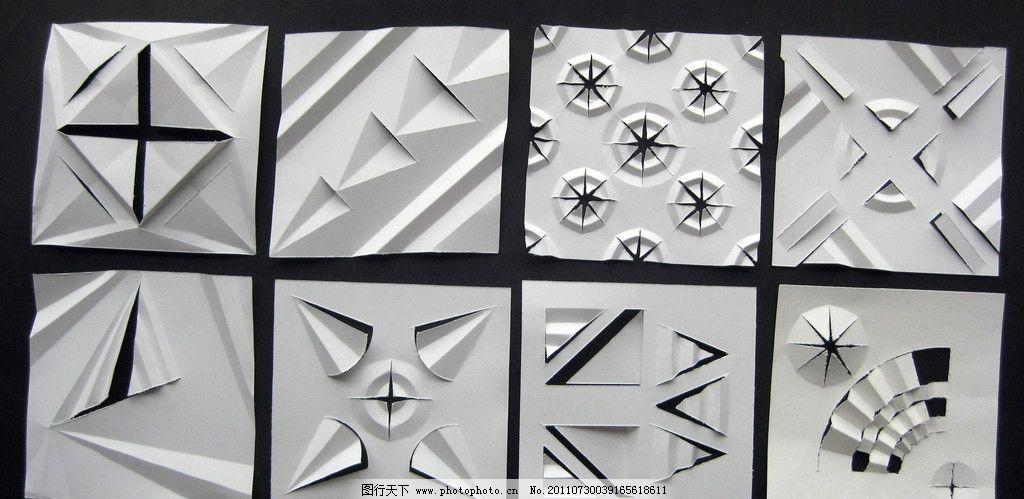 立体构成 二维空间图片
