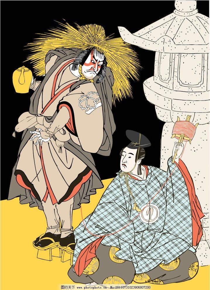 100分求有关日本文化的论文