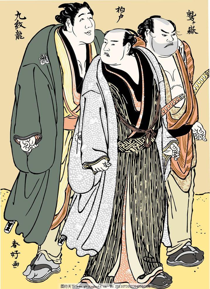 日本浮世绘人物图片