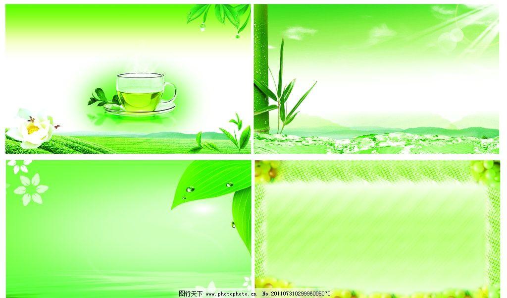绿色名片模板图片