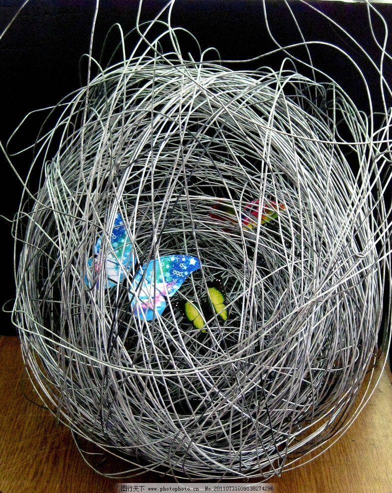 立体构成 铁丝笼 蝴蝶 三维空间 线性构成 三大构成素材 手工美术素材