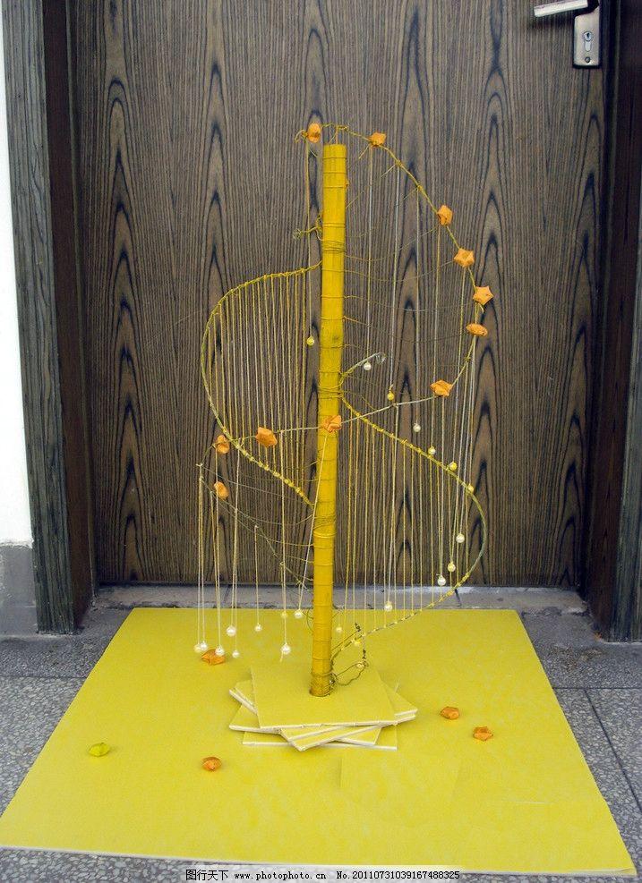 现代雕塑 立体构成 现雕代塑 三维空间 铁丝编制 线性艺术 三大构成素