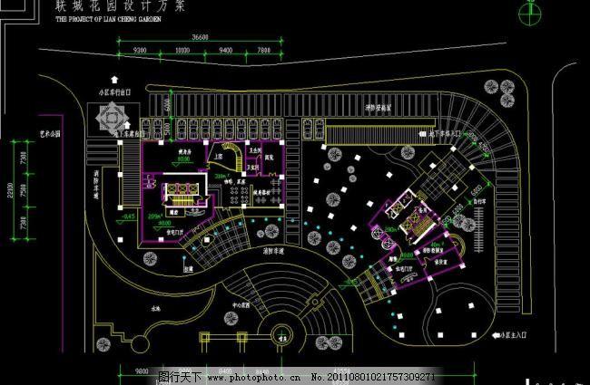 cad 柜台 花园 环境设计 货架 建筑设计 平面图 商场 商业楼 施工图