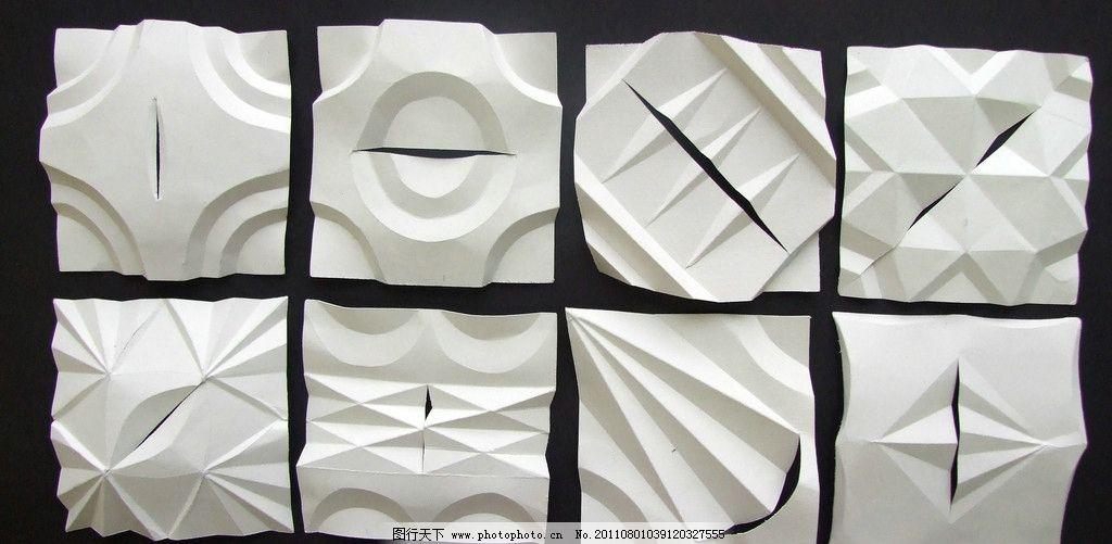 一切多折 立体构成 二维空间 纸质构成 不切多折 折纸艺术 三大构成