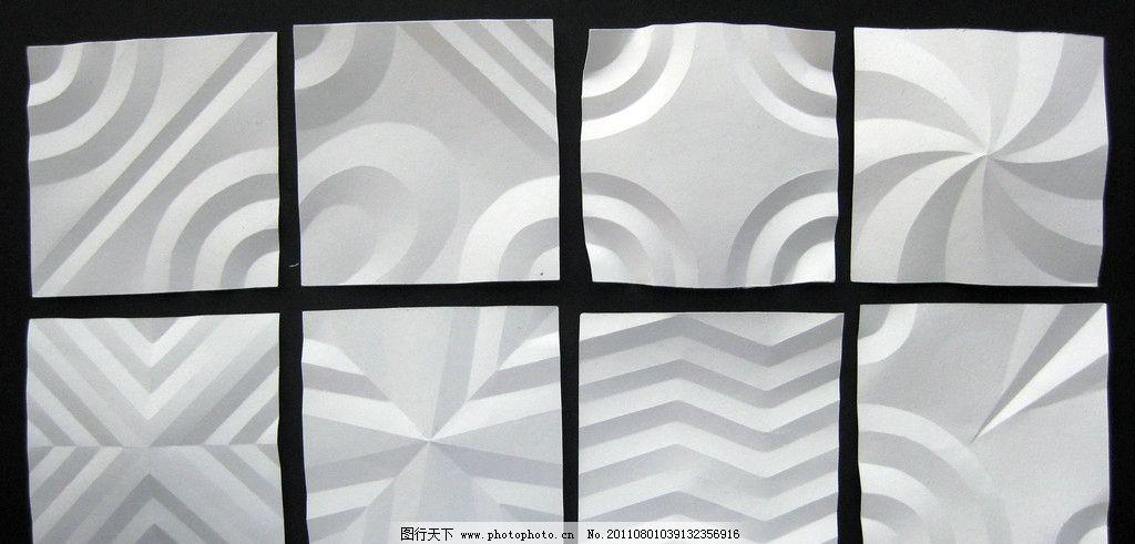 不切多折 立体构成 二维空间 纸质构成 折纸艺术 三大构成素材