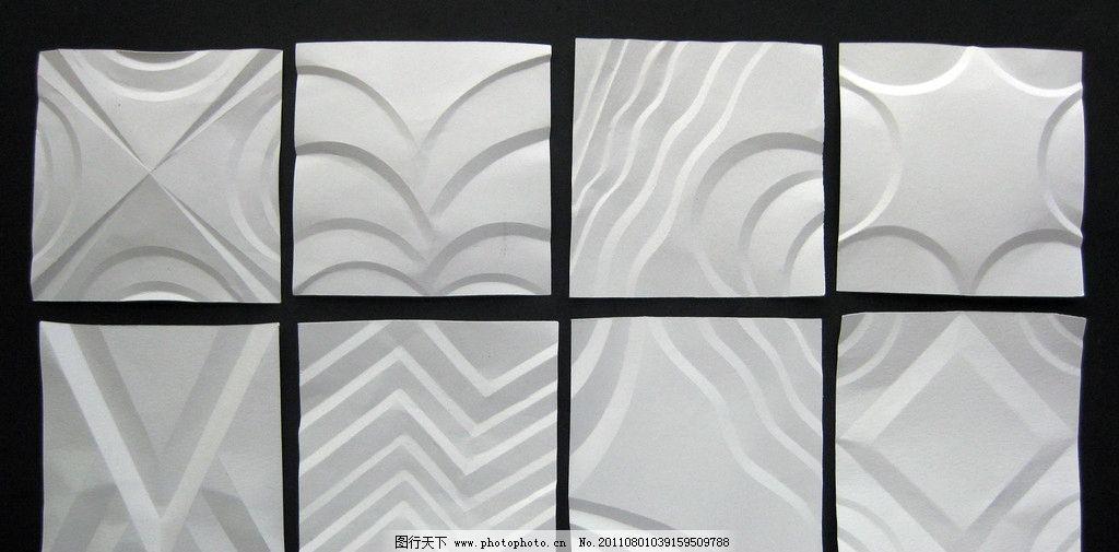 不切多折 立体构成 二维空间 纸质构成 折纸艺术 三大构成素材 手工美