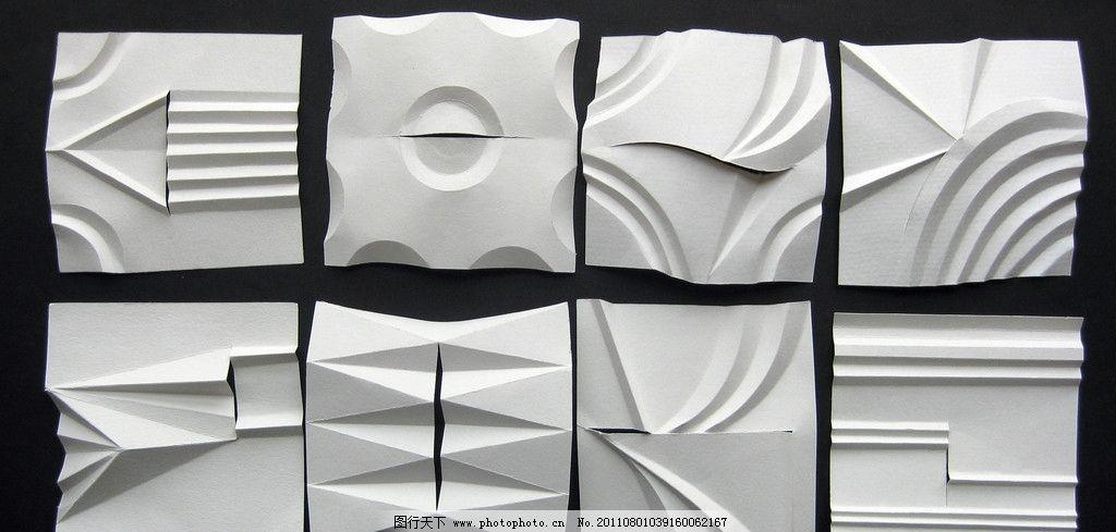 一切多折 立体构成 二维空间 纸质构成 折纸艺术 三大构成素材
