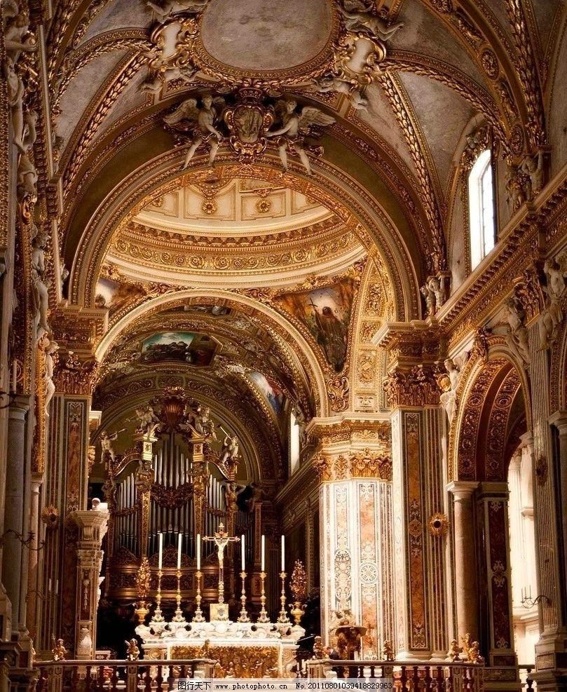 内部建筑 天顶 穹顶 中世纪建筑 欧式风格 欧洲建筑 基督教堂 图库