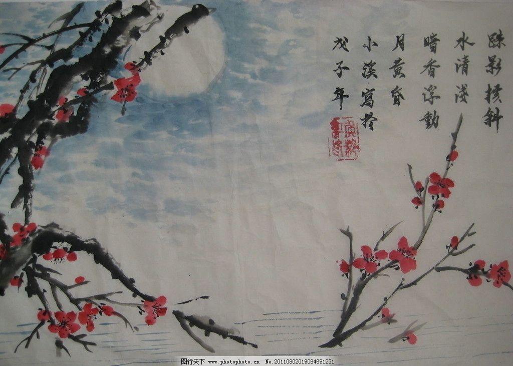 古诗图 古诗配图 古诗欣赏 梅花 写意画 绘画书法 文化艺术 设计 180