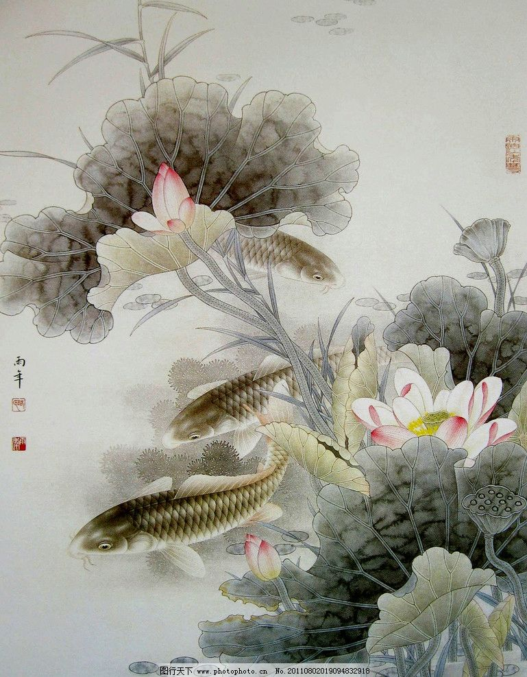 晚夏风来 美术 绘画 中国画 水墨画 工笔画 荷塘 荷花 鲤鱼