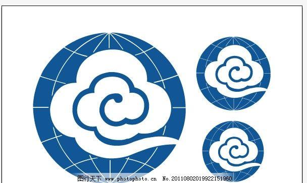 气象局标志 标识标志图标 矢量