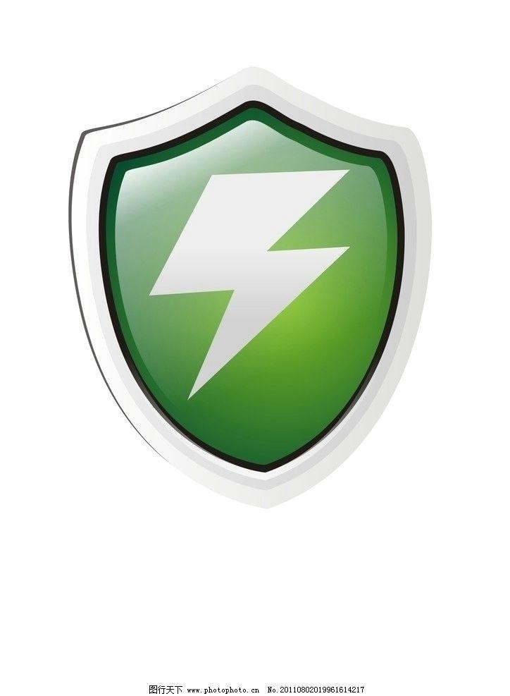 360杀毒 logo 360 杀毒 安全卫士 企业logo标志 标识标志图标 矢量