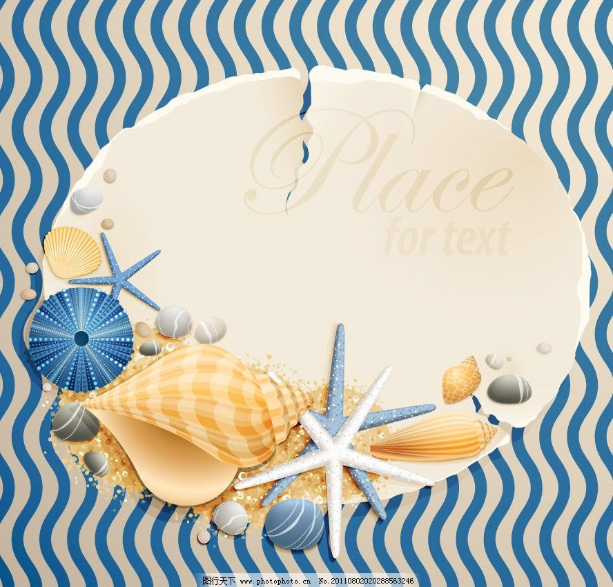 海洋生物裂纸背景图片_背景底纹_底纹边框_图行天下