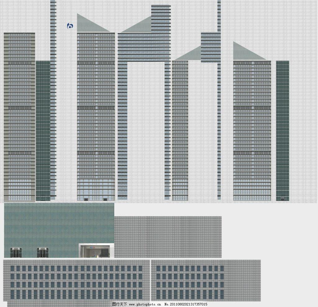 模型素材 樓房 窗戶 貼圖 室外模型 3d設計模型 源文件 72dpi psd
