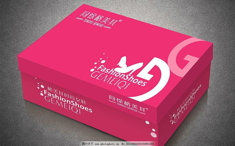 包装盒设计 鞋盒包装 女式鞋盒 包装设计 广告设计 矢量 cdr