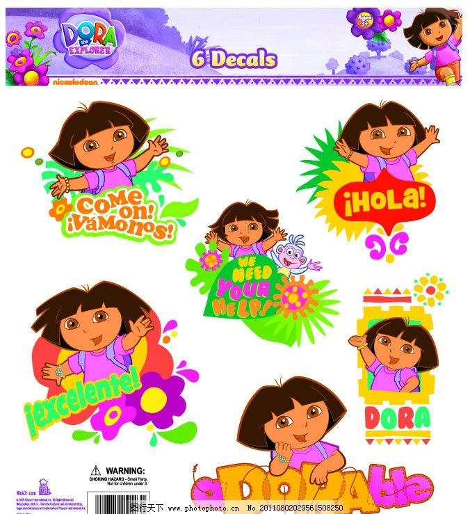 幼儿园招生海报 美容美体矢量 玫瑰花矢量 花纹矢量 宣传单 美容活动