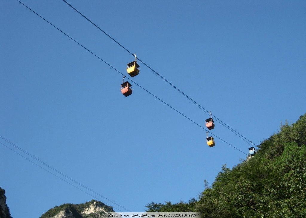 幼儿园手工缆车