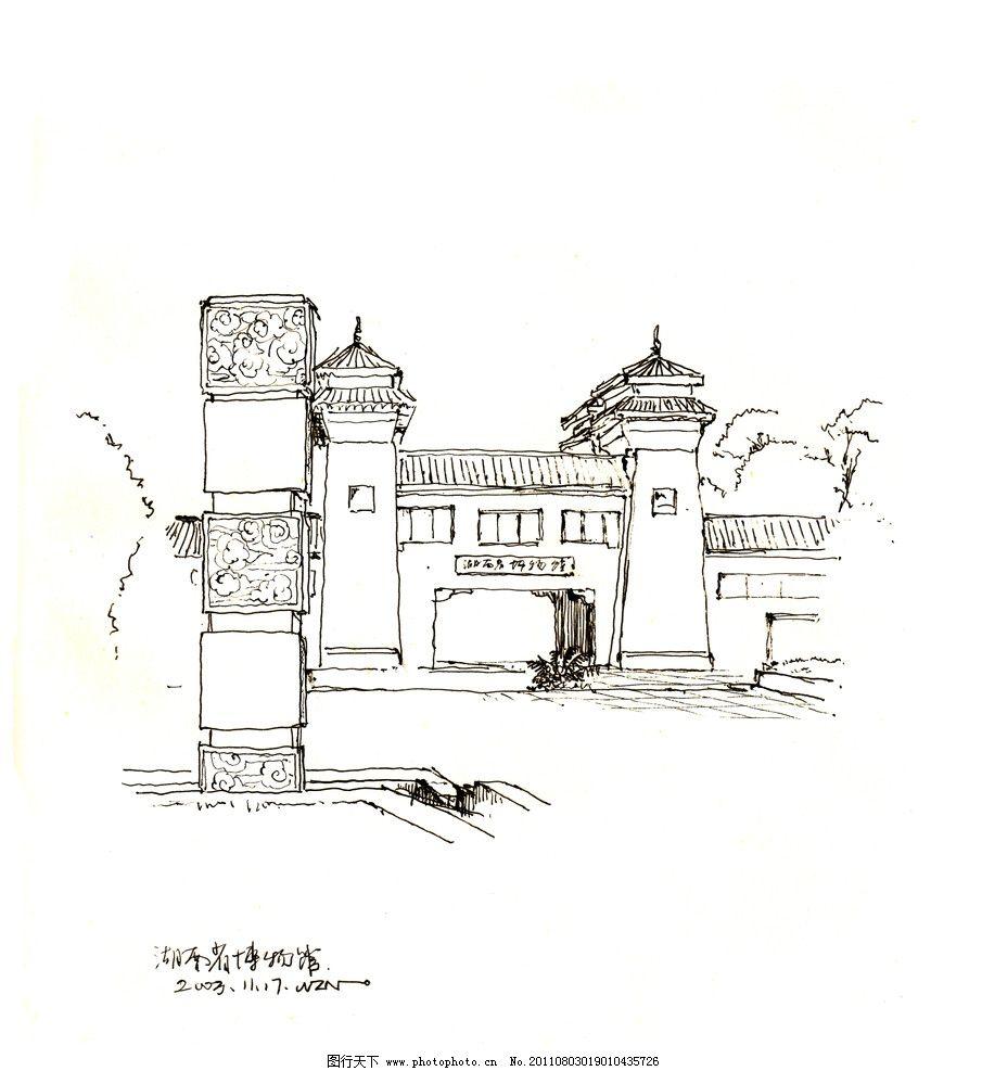 建筑速写 插画 插图 黑白画 创意画 写生 线描画 手稿 手绘