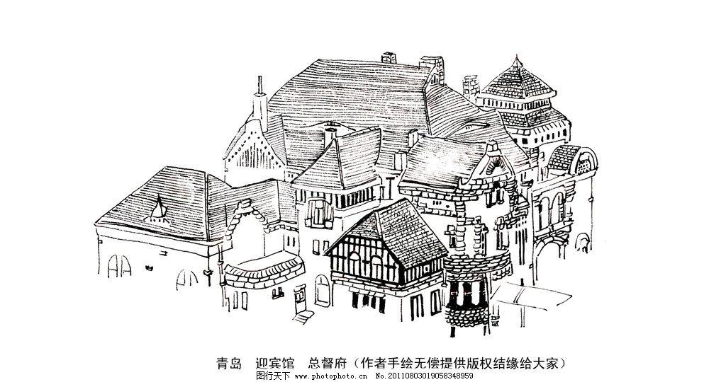 青岛建筑 钢笔画图片