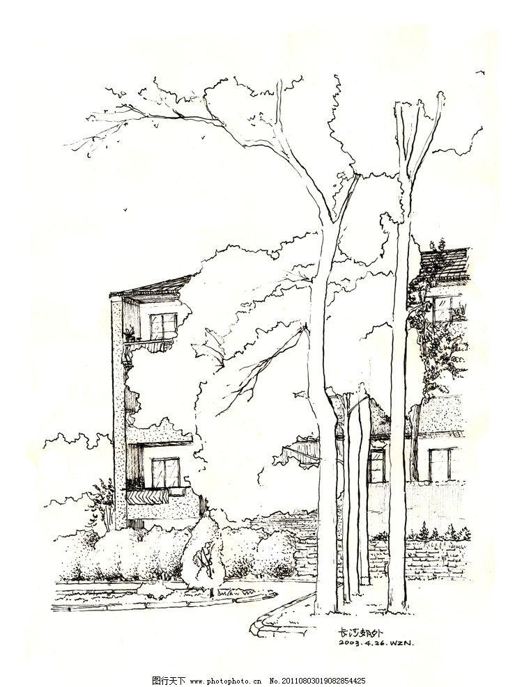 建筑风景钢笔画临摹图