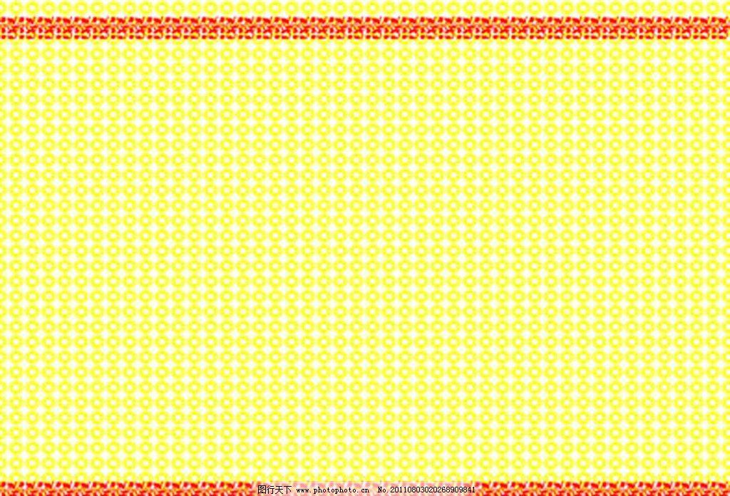 黄花底纹 红边框 黄色底花 底纹背景 底纹边框 矢量 cdr