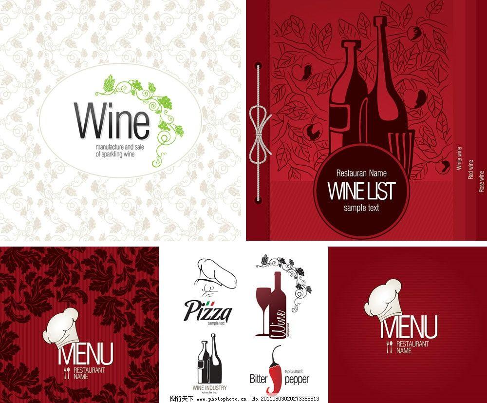 欧式花纹底纹菜单封面设计图片
