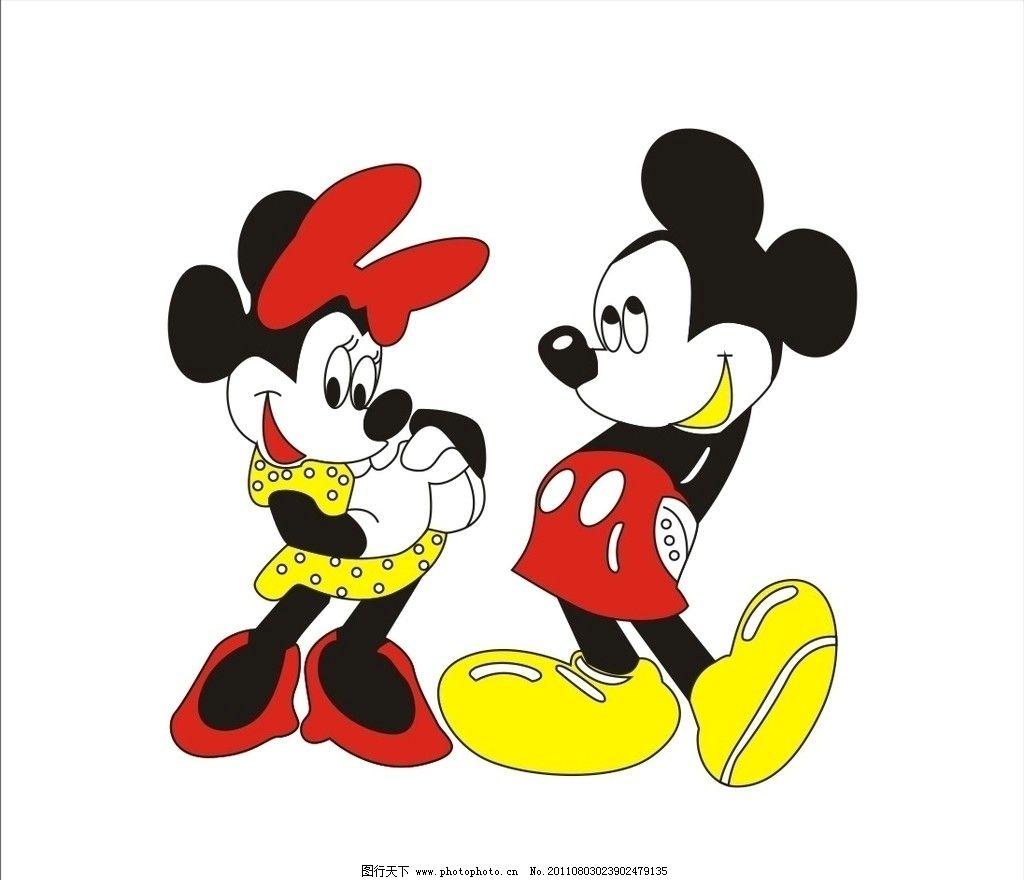 米奇和米妮 卡通图片