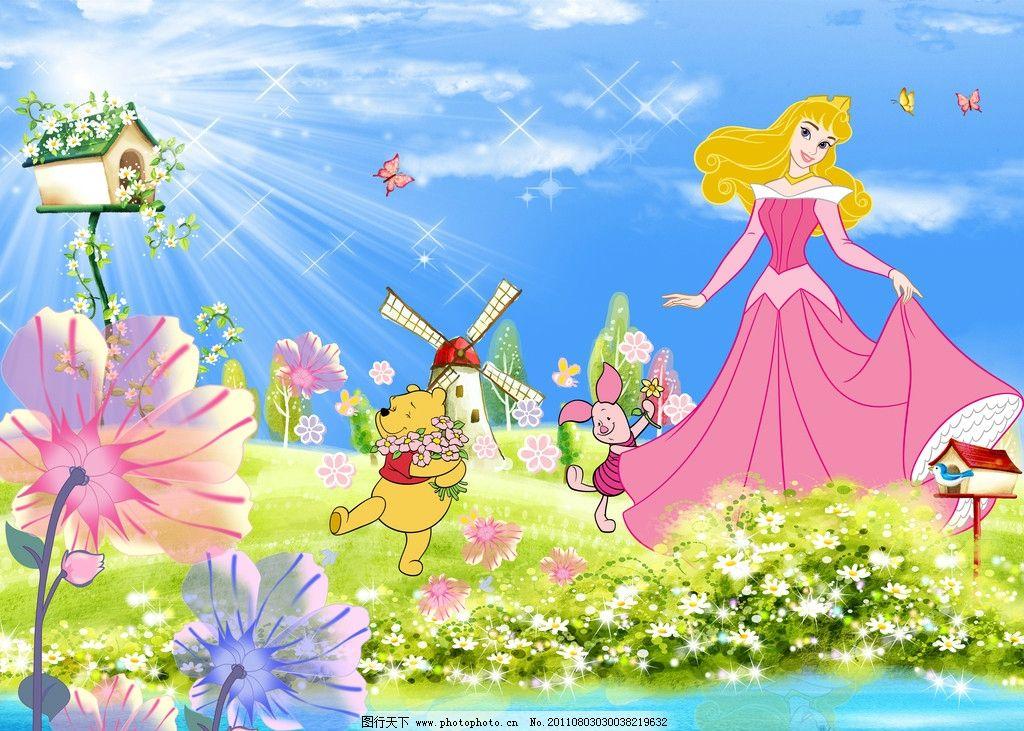 白雪公主 高清白雪公主 可爱小熊 房子 花儿 飞舞蝴蝶 迪斯尼卡通